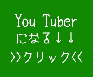 youtuberbaner